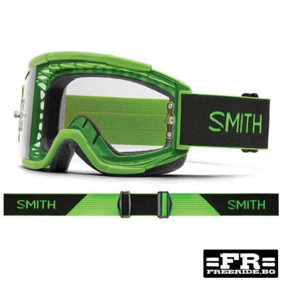 Smith Squad MTB